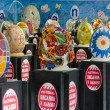 Easter eggs at the festival in Lvov — Photo