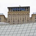 Shopping center Globus in Kiev — Stock Photo