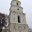 Bell tower of St. Sophia Cathedral in Kyiv — Stock Photo