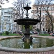 Stock Photo: Kyiv fountain