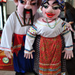 Puppet Ukrainian family - wife and husband — Stock Photo