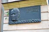 Memorial plaque of Volodymyr Sosyura, Ukrainian poet — Stock Photo