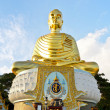 Stock Photo: PhrPhutthKitti Siri Chai, Buddhstatue