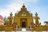 Chapel of Thai temple in Hua Hin — Stock Photo