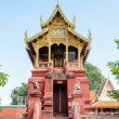 Stock Photo: Archives Tripitakat Wat PhrThat Hariphunchai temple