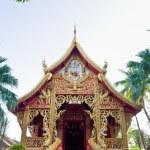 Chapel of Wat Phra That Lampang Luang temple — Stock Photo #39348227