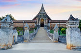 Front Wat Phra That Lampang Luang temple — Stock Photo