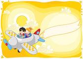 Kids flying vector illustration — Stock Vector