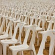 Special Occasion Chairs — Stock Photo