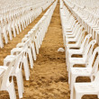 Special Occasion Chairs — Foto Stock