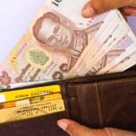 Thai Banknotes — Stock Photo #13129505