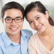 Vietnamese couple — Stock Photo