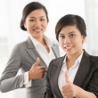 Successful businesswomen — Stock Photo #13384930