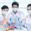 Stock Photo: Lab cheers