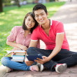 Campus couple — Foto de Stock