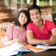 College date — Stock Photo #14997009