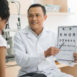 Eye exam - Foto Stock