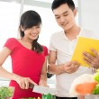 Stock Photo: Cooking basics