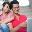 College couple — Stock Photo