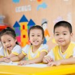 Funny asian children - Foto Stock