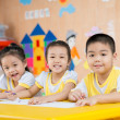 Funny asian children - Stock Photo