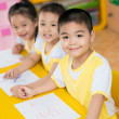 Stock Photo: Asian little children