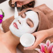 Foto Stock: Facial mask