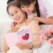 I love you, mom! — Foto Stock
