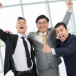 Royalty-Free Stock Photo: Excited businessmen