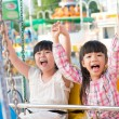 Excited children - Stock Photo