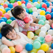 colorful balls — Stock Photo #25022281