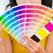 Color spectrum — Stock Photo