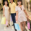 Stock Photo: Walking in the mall