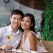 Stockfoto: Happy honeymoon