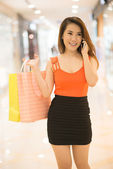 I'm in the mall, dear — Stockfoto