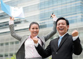 Excited business colleagues — Stock Photo