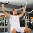 Fit guy — Stock Photo