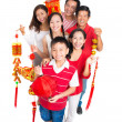 Family welcoming to celebrate Tet holiday — Stock Photo