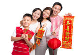Family in the New Chinese Year — Stock Photo