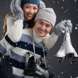 Stock Photo: Couple with figure skates