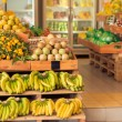 Stock Photo: Fruit supermarket