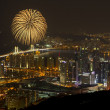 Busan skyline with fireworks - Stock Photo