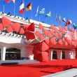 Stock Photo: Venice Film Festival