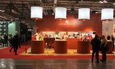MACEF 2013, International Home Show — Stock Photo
