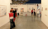 International exhibition of modern and contemporary art — Stock Photo