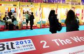 International Tourism Exchange Exhibition — ストック写真