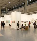 International exhibition of modern and contemporary — Stock Photo