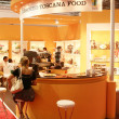 Tuttofood, World Food Exhibition - Stock Photo