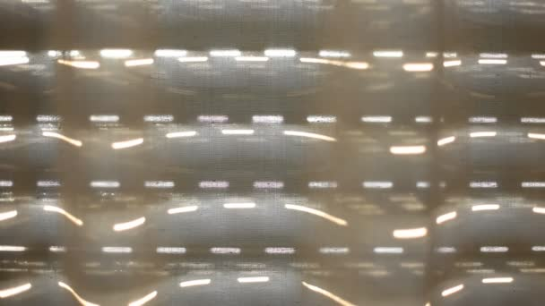 Rolling shutter lights background, bottom to up, blur effect — Vídeo de stock