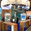Постер, плакат: International Tourism Exchange Exhibition
